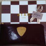 【アタオ Limoシリーズ 】自分への誕生日プレゼントにATAOの財布を購入しました。